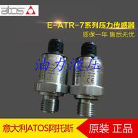 全新原装**意大利Atos阿托斯压力传感器E-ATR-8/400/I 10