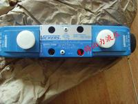 电液换向阀 DG5V-8-6C-T-V-L-H-50H 电液换向阀 DG5V-8-6C-T-V-L-H-50H