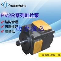 液压油泵 叶片泵PV2R2-41-F-1R-U PV2R2-41-F-1R-U