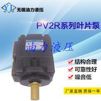 液压油泵 叶片泵PVL2-33-F-1R-D-10 PVL2-33-F-1R-D-10