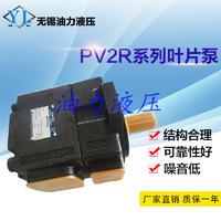 液压油泵 叶片泵PV2R2-33-F-1RU-10? PV2R2-33-F-1RU-10?
