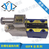 防爆电磁换向阀GDFW-03-2B2L-220V /防爆电磁换向阀GDFW-03-2B10B-127V GDFW-03-2B2L-220V /GDFW-03-2B10B-127V