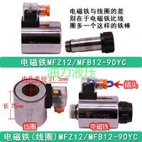 液压电磁快三大发计划4WE10E/J/G/M/H3X/CG24N9Z4/CW220-509NZ4