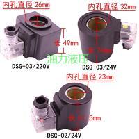 液压电磁快三大发计划DSG-01-2B2/DSG-01-2B3B-D24/A220--N1-50
