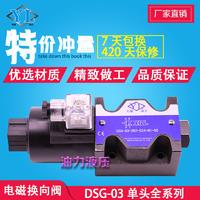 液压电磁快三大发计划DSG-03-2B2/2B3/2B3B-A240-N1-50 DSG-03-2B2/2B3/2B3B-A240-N1-50