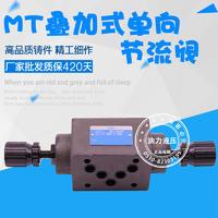 叠加式单向节流阀MT-04B-K-I-30
