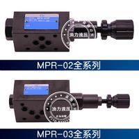 叠加式减压阀MPR-03P-K-1-30 叠加式减压阀MPR-03P-K-1-30