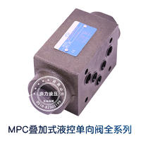 叠加式液控单向阀MPC-03W-50-30