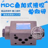 叠加式液控单向阀MPC-03A-50-30