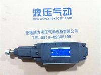 叠加式减压阀 MRP-10-B-30   MRA-10-B-30   MRB-10-B-30