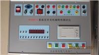 高壓開關機械特性測試儀 BY8600-A