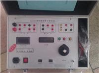 單相繼保測試儀 BY2000