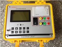 全自動變比測試儀 BY5600-C