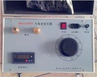 500A大電流發生器 XEDLQ