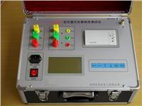 變壓器空載負載損耗測試儀 XED2620