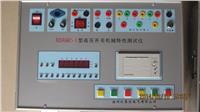 斷路器動特性測試儀 XEDGKC-I