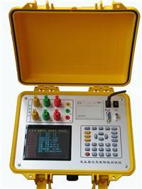 變壓器空負載特性測試儀 BY5610-B