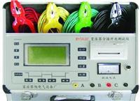 變壓器分接開關特性測試儀 BY5630