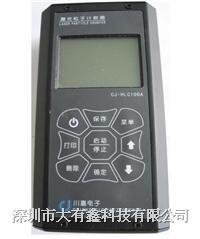 CJ-HLC100空氣粒子計數器