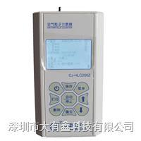 CJ-HLC200Z空氣粒子計數器 CJ-HLC200Z