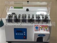 專業定制鞋面皮疲勞試驗機 XK-3059