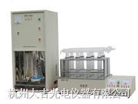 定氮儀消化爐 KDN