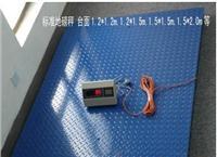 電子平臺秤 SCS-5T