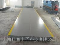 電子地磅維修-涿州電子地磅維修-50噸電子地磅維修【佳宜電子】