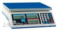 電子秤維修-1噸電子秤維修-永濟電子秤維修【佳宜電子】