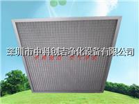 可清洗粗效铝框铝网空气过滤器 ZKCJ-JSW