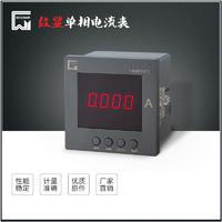 PA194I-AK1單相電流表