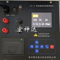 全自动直流电阻测试仪