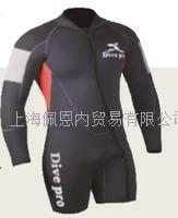 5毫米分體式潛水濕衣(上衣) Manta Jacket Long Sleeve 5mm