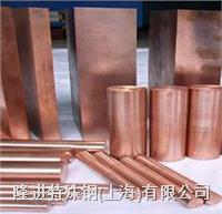 CW456K锡青铜CuSn4Pb4Zn4锡青铜 铜板 铜棒 欧盟品牌锡青铜 CW456K