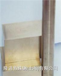锰白铜 铜带 BMn3-12