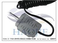 測風壓微差壓傳感器,微壓差傳感器,測風壓力傳感器變送器