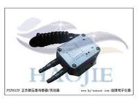 氣壓差傳感器,正負氣壓差傳感器 PTJ501-015