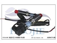 鍋爐微負壓通風控制器價錢,高溫微負壓壓力傳感器 PTJ410HF