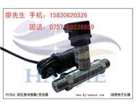 佛山小巧型液壓差傳感器,浩捷PTJ小巧型水壓差傳感器 PTJ502