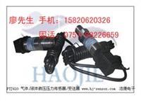 高穩定微壓力傳感器,微水用壓力傳感器 PTJ410