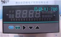 多回路輸入壓力顯示控制儀表,多通道儀表 HJ700