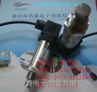 平面膜壓力傳感器,防堵塞膠水,泥漿壓力傳感器 PTJ403
