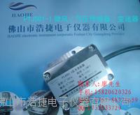 微差壓壓力傳感器-浩捷PTJ氣管壓差變送器 PTJ501-01