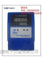 住宅樓電梯前室風壓控制器,風壓差控器 PTJ601X