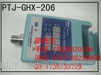 高壓氣源可調式報警控制裝置,氣壓顯示控制儀器 高壓氣源可調式報警控制裝置,氣壓顯示控制儀器