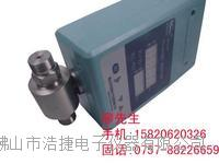 PTJ-GHX-502(顯控一體)液體氣體兼用壓差感控器,微壓差傳感式控制器