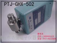 數字顯示液壓差控制器,數顯水壓差控制器 數字顯示液壓差控制器,數顯水壓差控制器