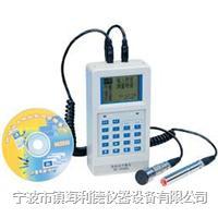 HG-3538A现场动平衡仪,HG-3538A(单通道)现场动平衡仪