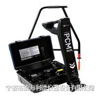 PCM+管道防腐層檢測儀(英國雷迪),PCM+管道外防腐狀況檢測儀