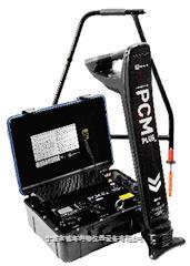 英國雷迪RD-PCM+管線防腐層檢測儀,RD-PCM+防腐層檢測儀上等代理商